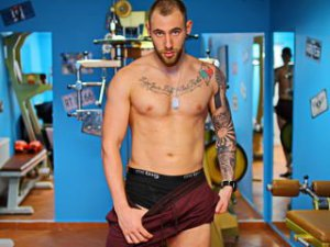 Webcam sex gay de 00TattooGuy